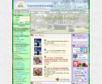 คณะวิทยาศาสตร์และเทคโนโลยี โปรแกรมอิเล็กทรอนิกส์ มหาวิทยาลัยราชภัฎจันทรเกษม - elecnet.chandra.ac.th