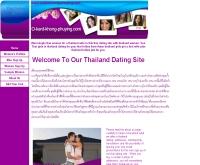 โอกาสของผู้หญิง - o-kard-khong-phuying.com
