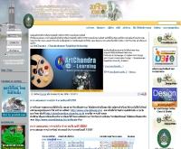 โปรแกรมวิชาศิลปศึกษาและศิลปกรรมออกแบบประยุกต์ศิลป์ มหาวิทยาลัยราชภัฏจันทรเกษม - artnet.chandra.ac.th