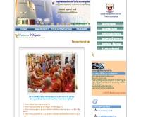 ยุวพุทธิกสมาคมแห่งประเทศไทย ในพระบรมราชูปถัมภ์ - ybat.org