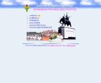 สาธารณสุขจังหวัดสุพรรณบุรี - province.moph.go.th/suphanburi/