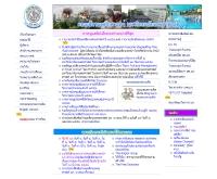 คณะสัตวแพทยศาสตร์ มหาวิทยาลัยเกษตรศาสตร์ - vet.ku.ac.th