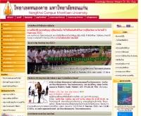มหาวิทยาลัยขอนแก่น วิทยาเขตหนองคาย - nkc.kku.ac.th/