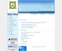 สมาคมรูมติสซั่มแห่งประเทศไทย - thairheumatology.org
