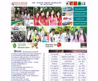 ผู้จัดแรลลี่ - rallythai.net
