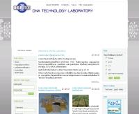 มหาวิทยาลัยเกษตรศาสตร์ วิทยาเขตกำแพงแสน ห้องปฎิบัติการดีเอ็นเอเทคโนโลยี - dnatec.kps.ku.ac.th