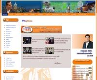 เทศบาลนครนครราชสีมา - koratcity.net/