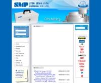 บริษัท สุมิพล จำกัด - sumipol.com/