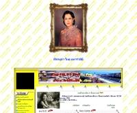 สวพ. 91 รายงานสภาพการจราจร - trafficbkk.com
