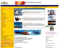 อิเล็กทรอนิกส์ไทย - electhai.com