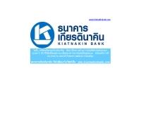บริษัทเงินทุน เกียรตินาคิน จำกัด มหาชน - kkf.co.th