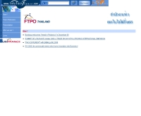 สำนักงานข่าวเทคโนโลยีฝรั่งเศส - infotechfrance.com/ftpobangkok/