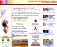 ศูนย์ข้อมูลการศึกษาเอดส์แห่งประเทศไทย - aidsthaidata.org