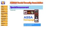 สมาคมประกันสังคมอาเซียน - asean-ssa.org