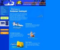 อันดามัน ซี คายัค - andamanseakayak.com