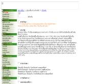 จังหวัดสุโขทัย - travel.sanook.com/city/sukhothai/