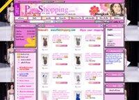 พิมชอปปิ้ง - pimshopping.com