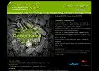 บ้านและสวนแฟร์ 2008 - baanlaesuan.com/fair2008/