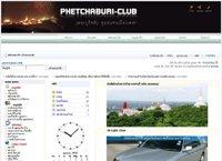 เพชรบุรีคลับ - phetchaburi-club.com