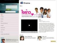 ใจร้าว - thaitv3.com/ch3/drama/sub.php?drama_id=33