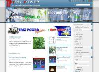 Triz Power พลังความคิดอย่างสร้างสรรค์ - trizpower.com