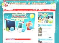 วันคริสต์มาส วันปีใหม่ - season.sanook.com/newyear/