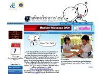 มหิดลวิชาการ ๕๒ - wichakan2009.mahidol.ac.th/