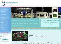 มหกรรมสุขภาพชุมชน 2552 - primarycareexpo.com