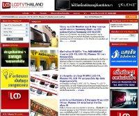 LCD TV THAILAND - lcdtvthailand.com