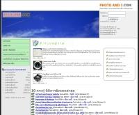 โฟโต้ แอนด์ ไอ - photoandi.com