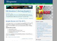 บลอกนัน (BlogNone) - blognone.com