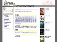 ThaiFilmDB - thaifilmdb.com/