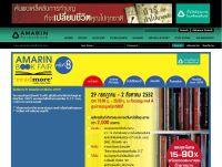 อมรินทร์บุ๊คแฟร์ 2009 - amarinpocketbook.com/amarinbookfair2009/