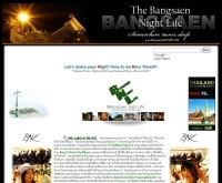Bangsaen Night Life - bangsaennightlife.com