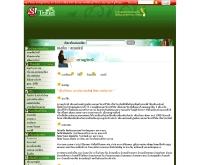 จังหวัดสุราษฎร์ธานี - travel.sanook.com/city/suratthani/