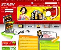โซเคนไทยดอทคอม - sokenthai.com