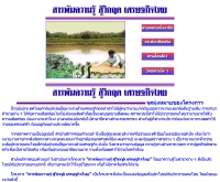 สารพันความรู้ สู้วิกฤต เศรษฐกิจไทย - web.ku.ac.th/agri/index.html