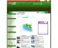 ท่องเที่ยว ภาคตะวันออก - travel.sanook.com/archive/east/latest/all/