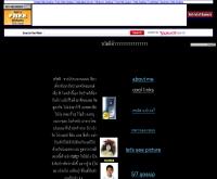 เว็บของโม - tmomo.20m.com