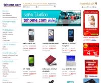 ทูโฮม - tohome.com