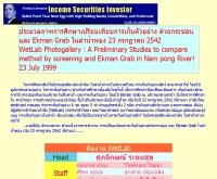 ประมวลภาพการศึกษาเปรียบเทียบการเก็บตัวอย่าง ด้วยกระชอนและ Ekman Grab - members.tripod.com/thaibug/prelim/