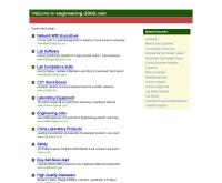 วิศวกรรม-2000 - engineering-2000.com/
