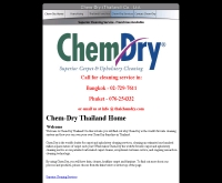 บริษัท เคม-ดราย (ประเทศไทย) จำกัด - thaichemdry.com