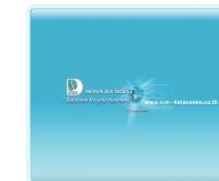 ซันดาต้าคอม [กรุงเทพฯ] - sun-datacom.co.th