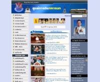 ศูนย์การบินทหารบก - rtaavn.thaigov.net/