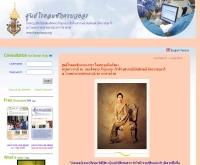 โครงการรักษาผู้ป่วยโรคลมชักครบวงจร - thaiepilepsy.org/