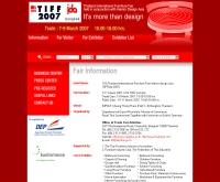 งานแสดงสินค้าเฟอร์นิเจอร์ - thaitradefair.com/fairin/tiff07/