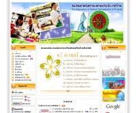 สมาคมเทคนิคการแพทย์แห่งประเทศไทย - amtt.org