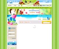 หรรษาคลับดอทคอม - hunsaclub.com/