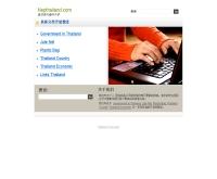 บมจ. เอ็นอีพี อสังหาริมทรัพย์และอุตสาหกรรม - nepthailand.com